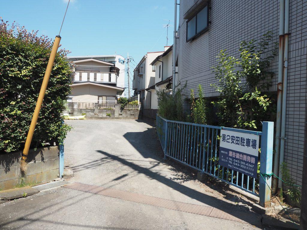 第2安田駐車場
